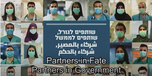 Partners-in-fate